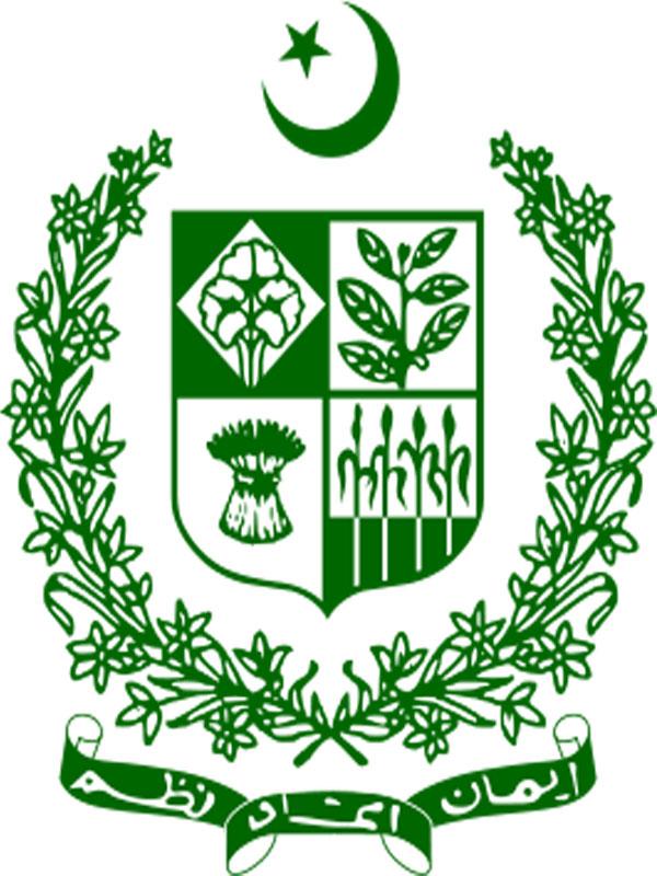 http://www.ljcp.gov.pk/images/gop-logo.jpg
